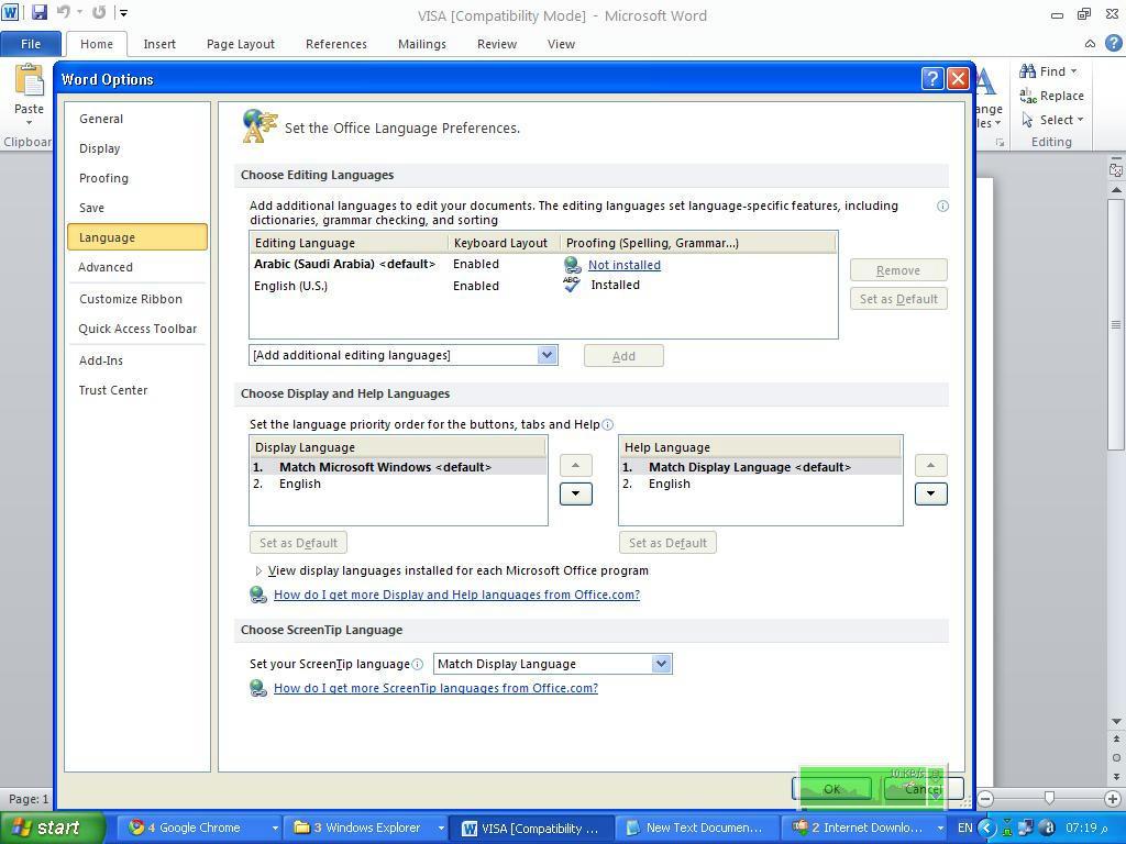 تثبيت اللغة العربية office 2010 بدون حزمة اللغات - خطوة بخطوة